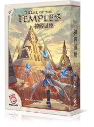 Tempel der Elemente